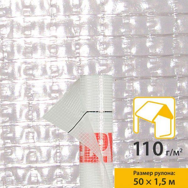 Пароізоляційна плівка Паробар'єр ™ Н110 110 Juta