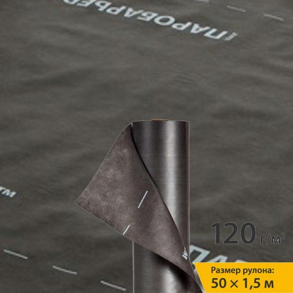 Пароізоляційна плівка Паробар'єр™ VAP 120 Juta