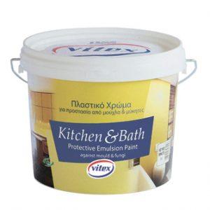 Фарба для кухні та ванної кімнати Vitex Kitchen & Bath 9l